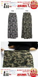 【予約商品】大きいサイズ☆Vネックチューリップワンピース大きいサイズ/LL3L4L5L/大きいサイズ婦人服/大きいサイズ通勤/大きいサイズドレス/大きいサイズワンピース/大きいサイズマキシ/大きいサイズスカート/激安/