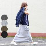 大きいサイズ専門店ジャングルジャロピーマキシ丈ミリタリー系ポケット付きロングスカート