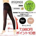 Tripleup-leggings-m