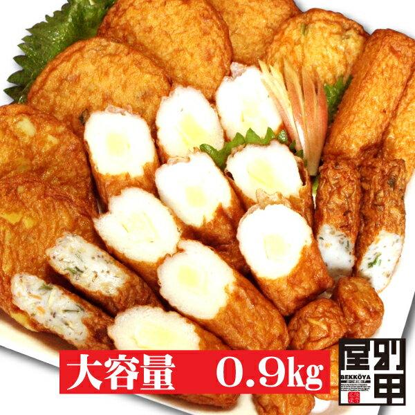 クール便でお届け  大盛 チーズ天セット (生食用)容量0.91kg(25個入)さつまあげ大容量増量大盛り鹿児島産地直送天ぷら