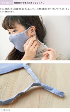 ガーゼマスクTAKEFU竹布・うるおいマスク・サービスプラン(メール便送料無料)竹布布マスクガーゼタイプマスク竹布ナファ(代引きは宅配便送料を別途頂きます。)天然抗菌マスクガーゼタイプ洗えるマスク布マスク保湿乾燥対策