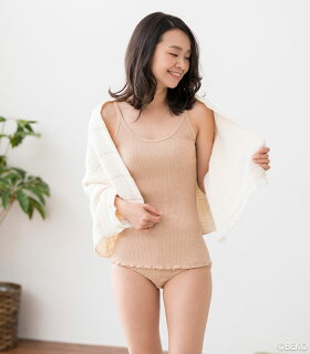 オーガニックコットン天衣無縫婦人リブキャミソール(開封後返品不可商品)