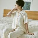 【送料無料】オーガニックコットン プリスティン PRISTINE へリンボンパジャマ サービスプラン 410118(ご試着はできません)(宅配便使用)パジャマ 部屋着 ルームウエア 綿 コットン 肌にやさしい 敏感肌 天然繊維