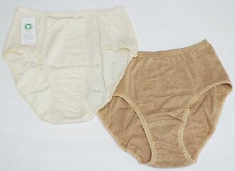 有機棉高度約 140 毫米夫人銑削,蕾絲內褲和鍛煉計畫 (使用) (將會另行收取快遞航運現金。 ) (海外航運運費都是適用的) 內,內衣,