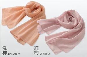 サービス スカーフ
