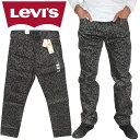 リーバイス Levi's 501 メンズ ジーンズ デニム オリジナルフィット ストレート ボトムス オシャレ