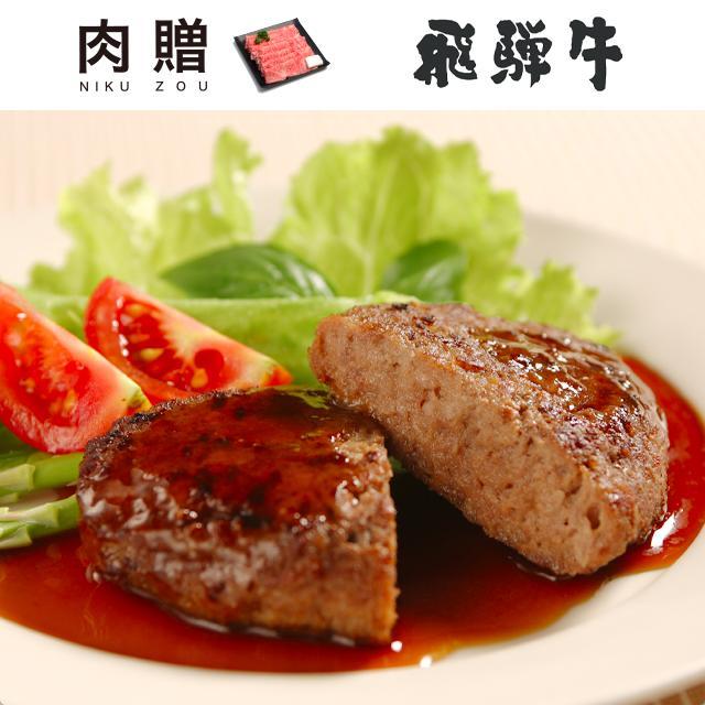 牛肉, セット・詰め合わせ  17 A5 A4
