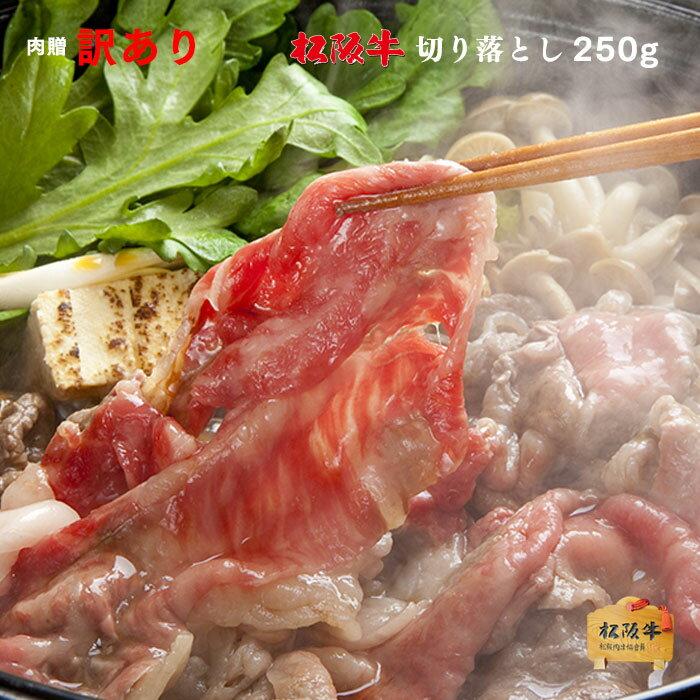 牛肉, セット・詰め合わせ 8!! 1,150g 1.15kg A5