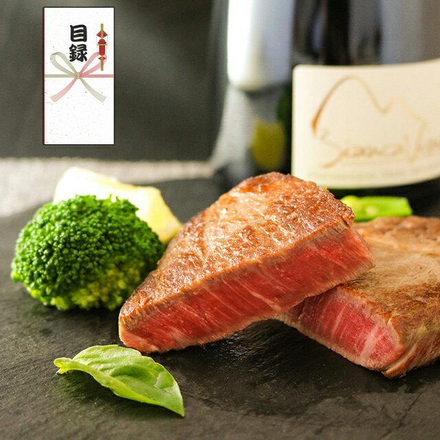 牛肉, ヒレ・シャトーブリアン  100g 9 A5 A4