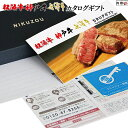 \お中元 早割◎7/10金に値上げ!/松阪牛&神戸牛&米沢牛...