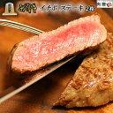 \お家でお肉! 今だけ、29%OFFクーポン/米沢牛 ランプ ステーキ 焼肉 200g (100g × 2枚) A5 A4 [送料無料] | 母の日 ランプ肉 赤身肉 塊 ブロック肉 焼肉 プレゼント 孫 ばあちゃん じいちゃん ペアセット 家族 モモ肉 うちもも 牛 ランジリ らんいち