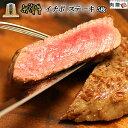\お家でお肉! 今だけ、29%OFFクーポン/米沢牛 ランプ ステーキ 焼肉 500g (100g × 5枚) A5 A4 [送料無料]   母の日 ランプ肉 赤身肉 塊 ブロック肉 焼肉 プレゼント 孫 ばあちゃん じいちゃん ペアセット 家族 モモ肉 うちもも 牛 ランジリ らんいち