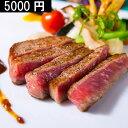 【業務用】最高品質プライム 極上牛ミスジブロック 1ブロック平均約2.2kg前後  重量幅有 量り売り【冷凍】