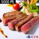 \新商品◎/A5 黒毛和牛 霜降り&赤身 ステーキ 食べ比べ...