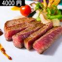 \6/22(火)限定 333円OFFクーポン発行中☆A5 黒