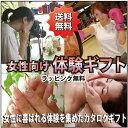 2013年新春、ポイント3倍の福袋キャンペーン!女性に100%喜ばれる花束以外のプレゼント!【2013...