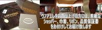 【送料無料】ウノアエレK18マリアコインペンダントマリア様シリーズ・ビッグサイズ