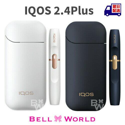 電子タバコ・ベイプ, 電子タバコ 2.4 () 2.4 plus iQOS NAVY 3 IQOS 3 3 IQOS3 IQOS 2.4