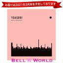 THE BOOK YOASOBI ヨアソビ 完全生産限定盤 J-Pop CD 4580128895130 - BELL WORLD