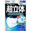 超立体マスク(ふつうサイズ)7枚入(unicharm) ユニ・チャーム (日本製 PM2.5対応) 4903111901937