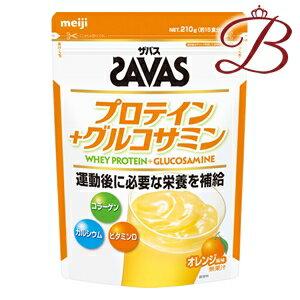 明治ザバスプロテインプラスグルコサミン210g(約15食分)