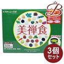 【×3個】ドクターシーラボ 美禅食 抹茶味 15.4g×30包 その1