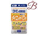 DHC ダイエットパワー 60粒 (20日分)