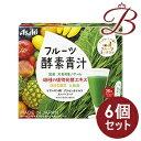 【×6個】アサヒ フルーツ酵素青汁 30袋入