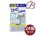 【×24個】DHC マルチミネラル 60粒 (20日分)