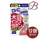 【×12個】DHC 大豆イソフラボン吸収型 40粒 (20日分)