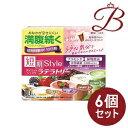 【×6個】井藤漢方製薬 短期スタイルダイエットシェイク ラテラトリー 25g×10袋