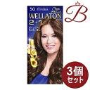 【×3個】ウエラトーン ツープラスワン (2+1) 液状タイプ 5G