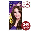 【×3個】ウエラトーン2+1 クリーム 6GM