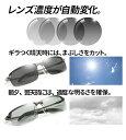 サングラス メンズ 偏光 調光 UVカット 紫外線ブロック ドライブ 男女兼用明るさでレンズ濃度が変わる スポーツサングラス メガネ 眼鏡 送料無料 2