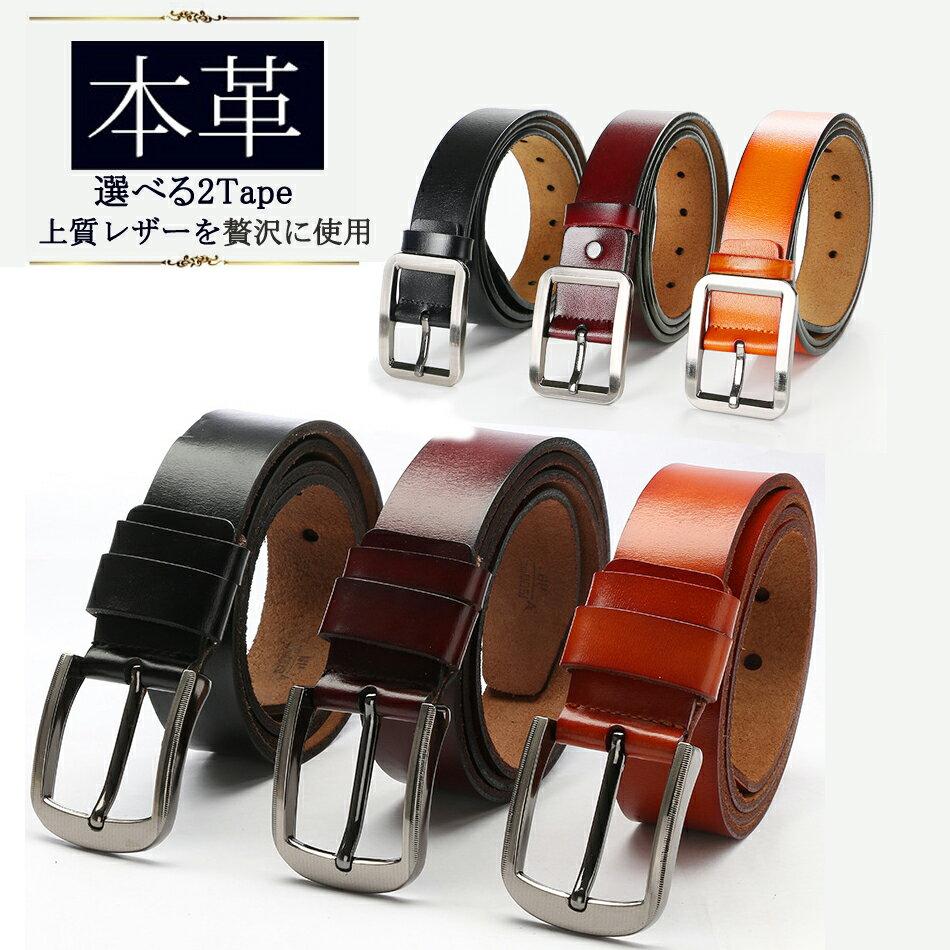 本革ベルト MEN'S Belt 紳士ベルト メンズベルト セール バックルベルト ビジネスベルト 牛革 メンズ レザー シンプル ビジネス