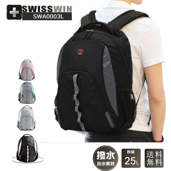 SWISSWIN リュック リュックサック バッグ 男女兼用 メンズ レディース ビジネス ノートPC入れ 旅行 登山 通気 大容量 多機能