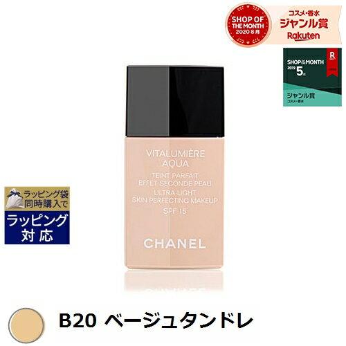 CHANEL 154 B20 30ml 1 fl oz CHANEL