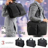 【送料無料】(Marib select) 2way ビジネスバッグ ショルダーバッグ B4サイズ対応 ウレタン入り タブレットPC ノートPC ブリーフケース メンズ 通勤 鞄 バッグ (3タイプ) #c059