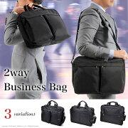 ビジネス ショルダーバッグ ウレタン タブレット ブリーフ