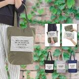 [送料無料あす楽]Aness(アネス)2wayトートバッグクラッチバッグにもなる取り外し可能なコンパクトポーチ付き軽量レディースバッグかばん#p013