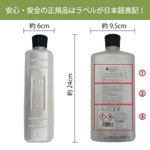 安心・安全の正規品は日本語表記!