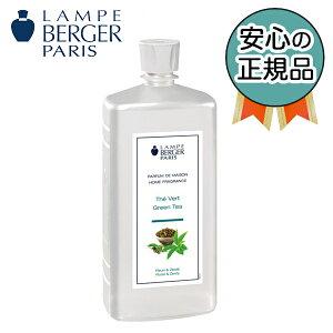 ランプベルジェオイル緑茶【日本版】1L