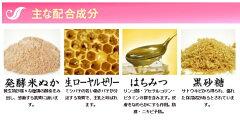 発酵米ぬか酵素洗顔フォーム【優美シリーズ】成分の50%以上が高級アカシア蜂蜜。防腐剤色素香料を一切含まない100%天然由来成分パックもクレンジングもこれひとつでokのオールインワン![人気][売れ筋]10P03Dec16