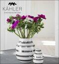 Kahler ケーラー オマジオ ベース (M) ミディアム シルバー Omaggio Vase Silver Medium H:20cm 15212花瓶 陶器 ベース 北欧 花びん ギフト