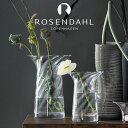 【35%OFF】花瓶 ガラス ローゼンダール コペンハーゲン...