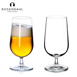 ビアグラス ペア ローゼンダール社 コペンハーゲン | グランクリュ ビールグラス 500ml <2個セット> 25355 | ペアセット ギフト キッチン 北欧雑貨