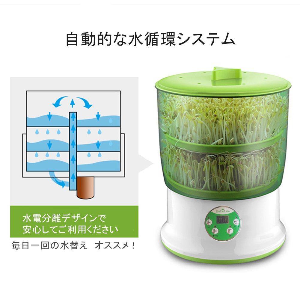 【令和 新年号】もやし栽培機 BelleLife もやし栽培マシン もやし栽培キット 水耕栽培器 もやし育成マシン 自宅もやし栽培 もやし家庭菜園 スプラウト栽培 2層大容量