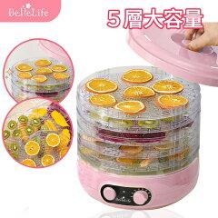 【新発売】BelleLife5層食品乾燥機フードドライヤーライフルーツメーカー智能温度制御熱風循環システム野菜・果物など乾燥(日本語説明書付き&一年間保証)【店内全品送料無料】