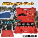 車 バイク 4連 バキュームゲージ セット レギュレーター キャ...