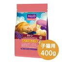 HALO ハロー 猫 キトン ヘルシーチキン 400g【キャ...